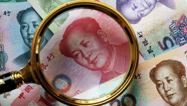 El FMI añade el yuan a su cesta de divisas - Sputnik Mundo