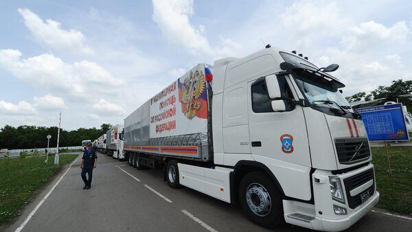 Convoy de ayuda humanitaria rusa (archivo) - Sputnik Mundo