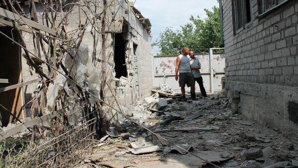 Edificio destruido en la región de Donetsk - Sputnik Mundo