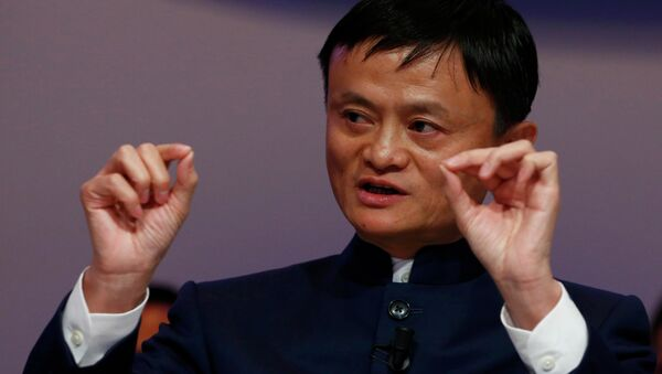 Jack Ma Yun - Sputnik Mundo