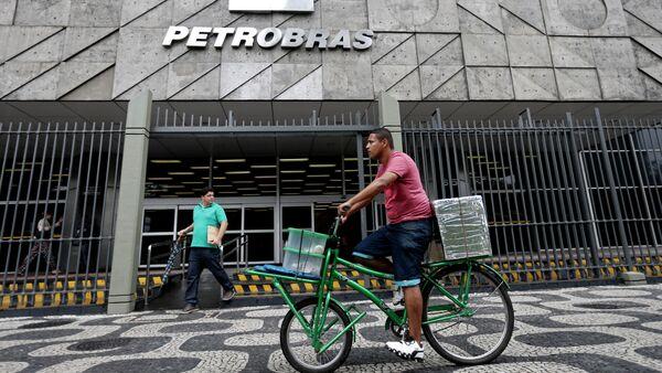 Sede de Petrobras en Río de Janeiro - Sputnik Mundo