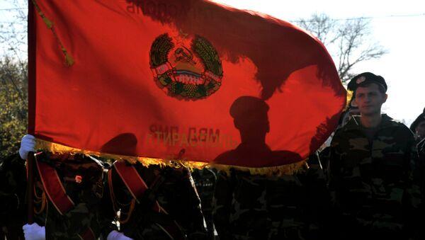 Bandera  de Transnistria - Sputnik Mundo