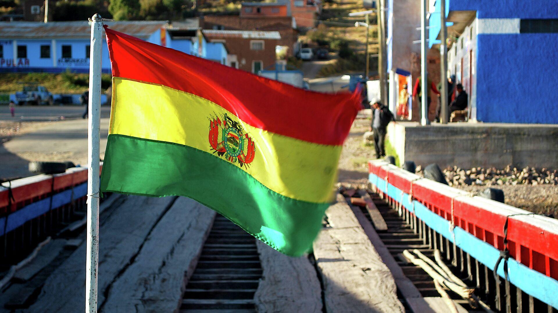 Bandera de Bolivia - Sputnik Mundo, 1920, 21.07.2021