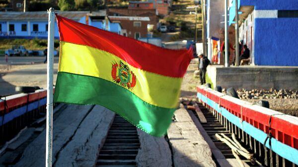 ONG bolivianas se dicen acosadas por el Gobierno - Sputnik Mundo