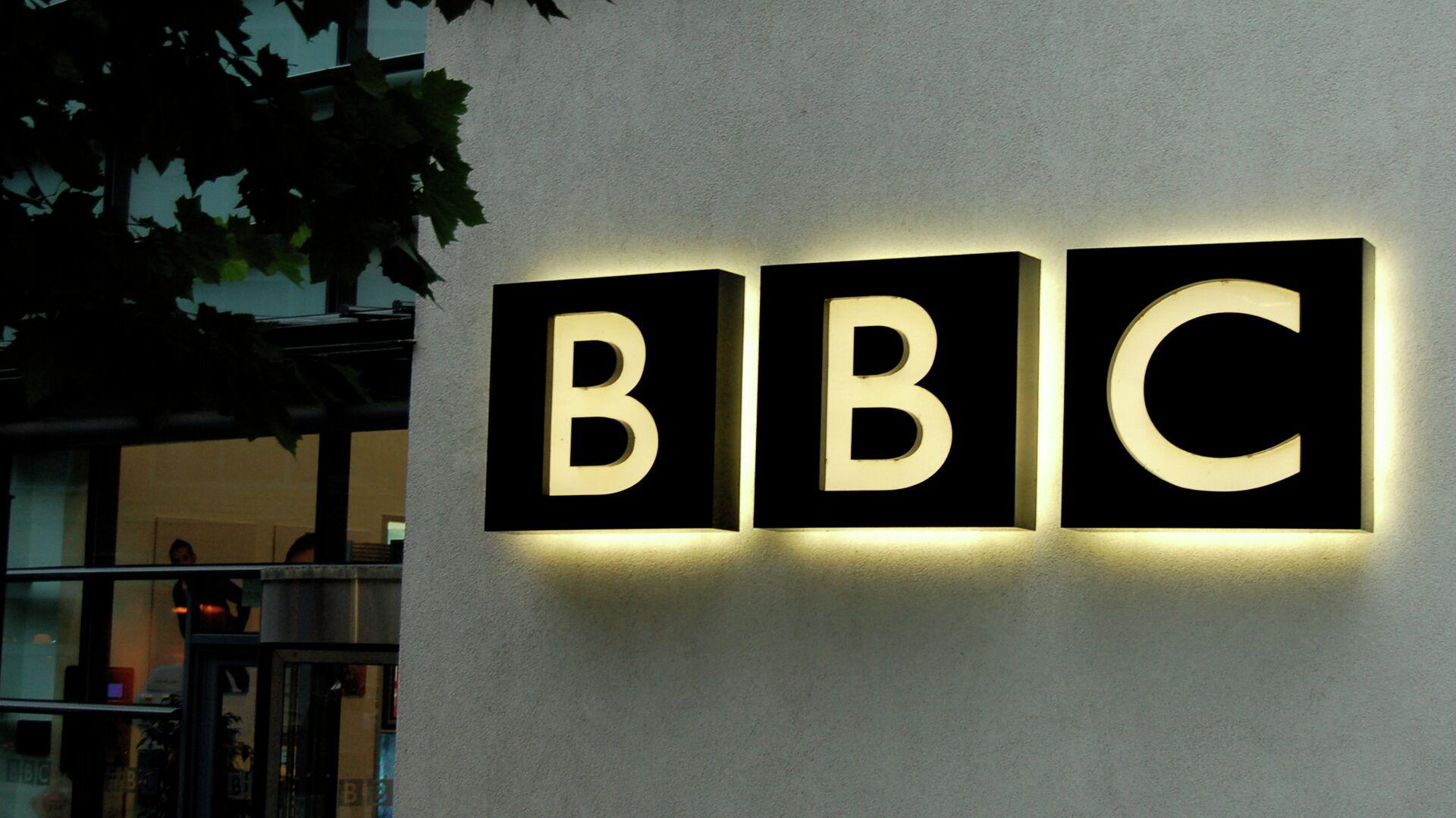 BBC logo - Sputnik Mundo, 1920, 23.05.2021