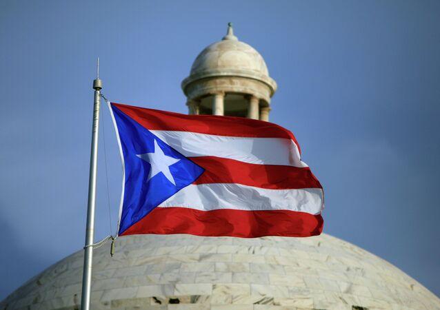 Bandera de Puerto Rico (archivo)