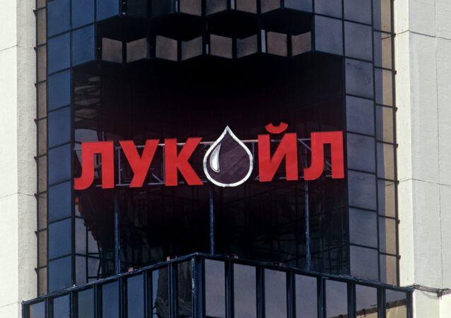 Petrolera rusa Lukoil