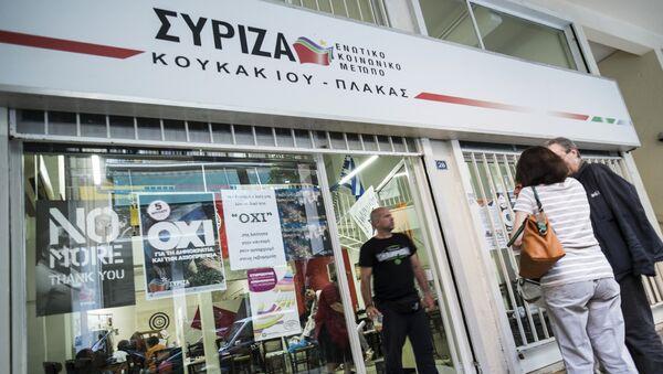 Oficina de Syriza en Atenas, Grecia - Sputnik Mundo