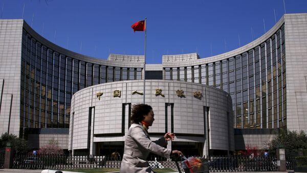 La sede de Banco Popular de China en Pekín - Sputnik Mundo