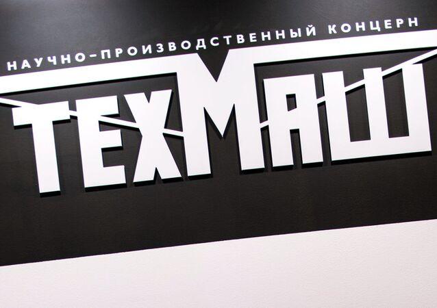 Logo de TechMash