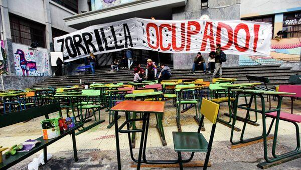 Huelga en Zorilla High School, Montevideo - Sputnik Mundo