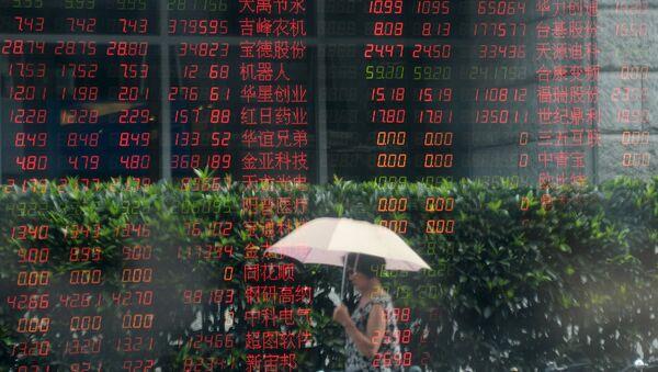 Casa de bolsa en Shanghái, China - Sputnik Mundo