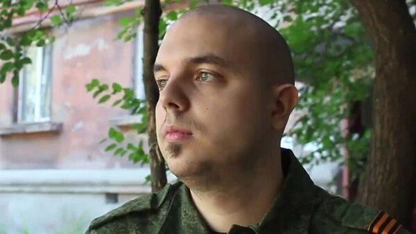 Héctor Arroyo - Sputnik Mundo