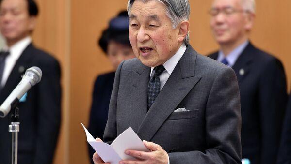 Emperador Akihito - Sputnik Mundo