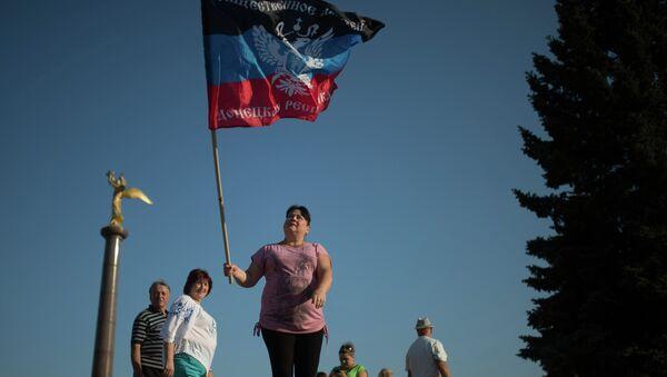 Bandera de la RPD - Sputnik Mundo
