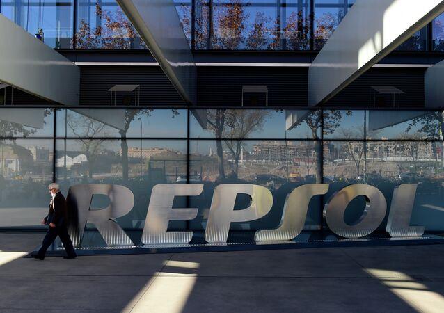 Logo de Repsol (archivo)