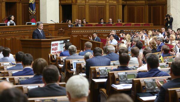 Sesión del Parlamento de Ucrania - Sputnik Mundo