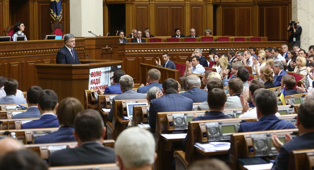 Sesión de la Rada Suprema