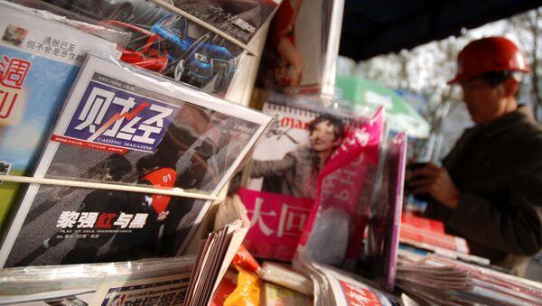 Revista económica Caijing - Sputnik Mundo