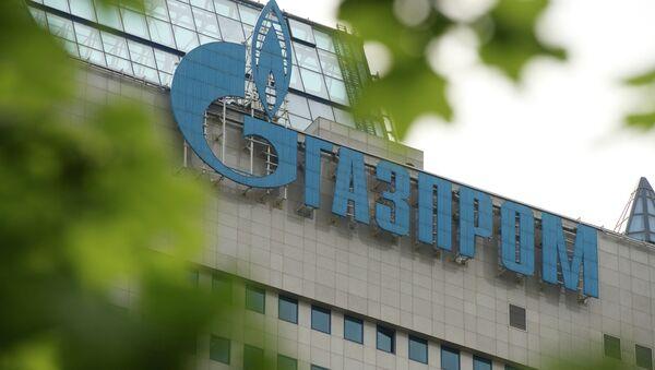 Logo de Gazprom en la sede de la compañía en Moscú - Sputnik Mundo