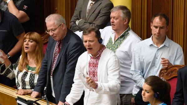 Oleg Liashko, líder del Partido Radical de Ucrania durante la sesión parlamentaria de la Rada Suprema, el 31 de agosto, 2015 - Sputnik Mundo