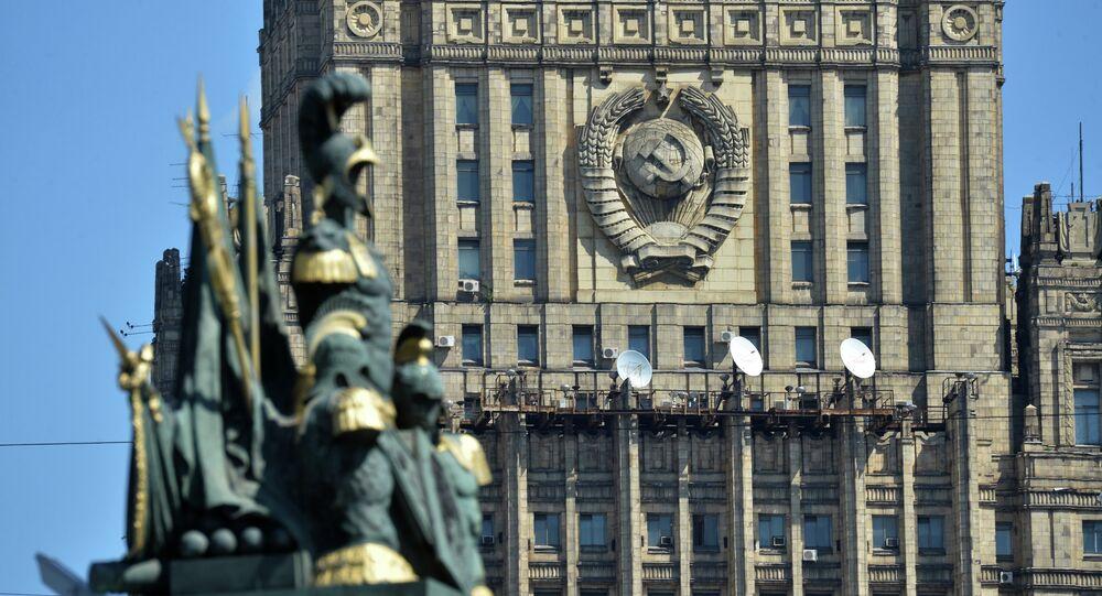 Edificio del Ministerio de Asuntos Exteriores de Rusia en Moscú