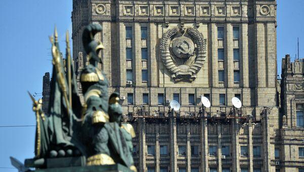 Здание Министерства иностранных дел РФ - Sputnik Mundo