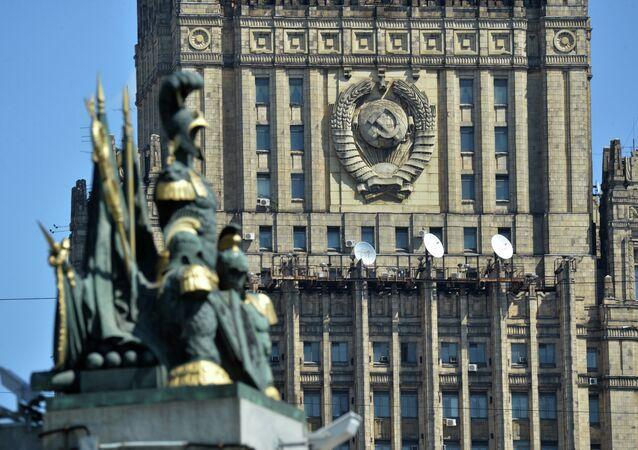 La sede del Ministerio de Asuntos Exteriores de Rusia