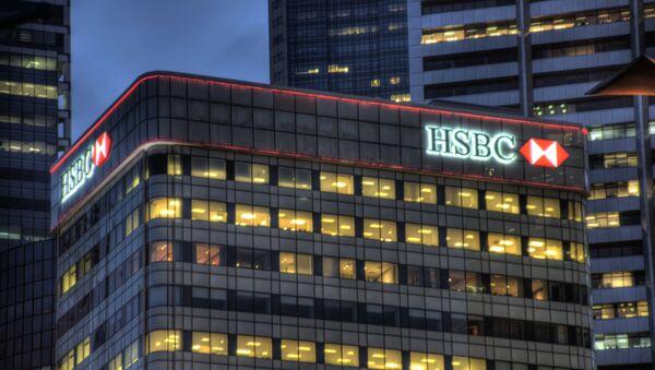 Edificio de HSBC - Sputnik Mundo