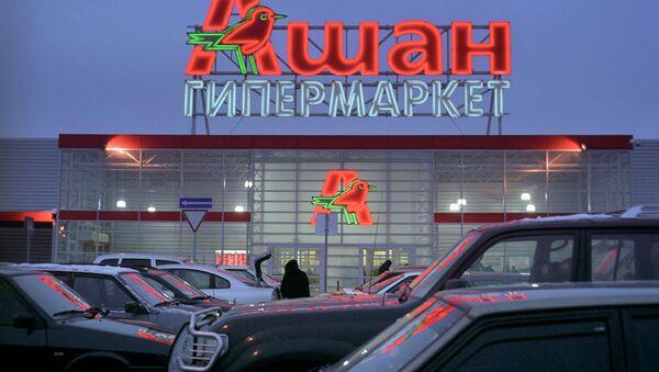 Auchan - Sputnik Mundo