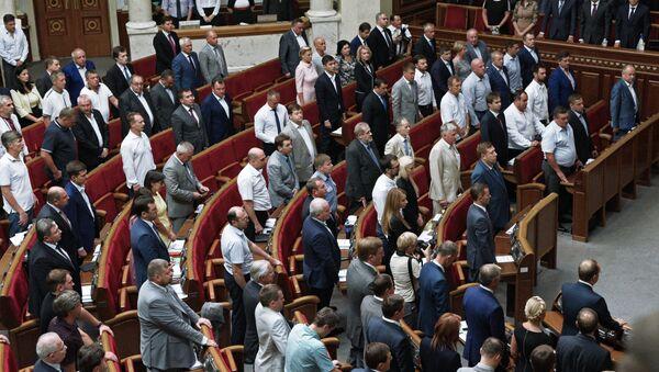 Rada Suprema (el Parlamento) de Ucrania - Sputnik Mundo
