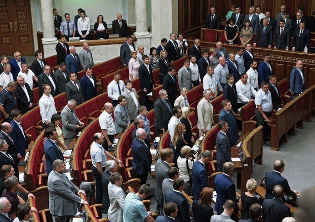 Rada Suprema (el Parlamento) de Ucrania (archivo)