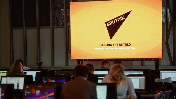 Восточный экономический форум. День первый - Sputnik Mundo