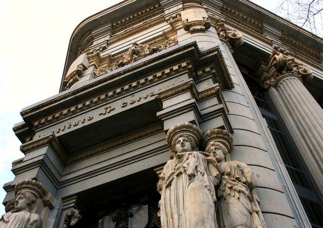 Instituto Cervantes de Madrid