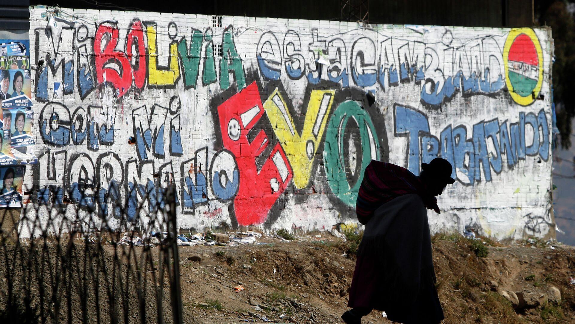 Eslogan en apoyo del presidente Evo Morales pintado en una pared en La Paz, Bolivia, 2014 - Sputnik Mundo, 1920, 08.10.2019