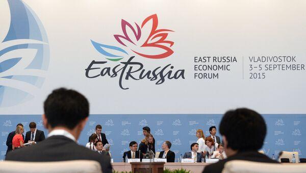 I Foro Económico Oriental - Sputnik Mundo