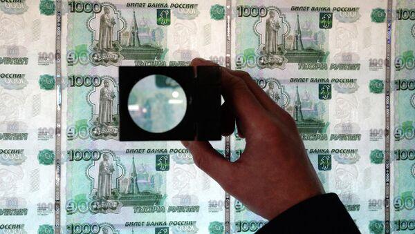 Impresión de los billetes de rublos - Sputnik Mundo