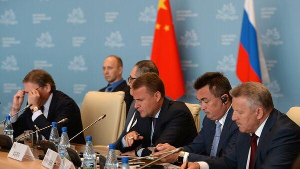 Foro Económico Oriental - Sputnik Mundo