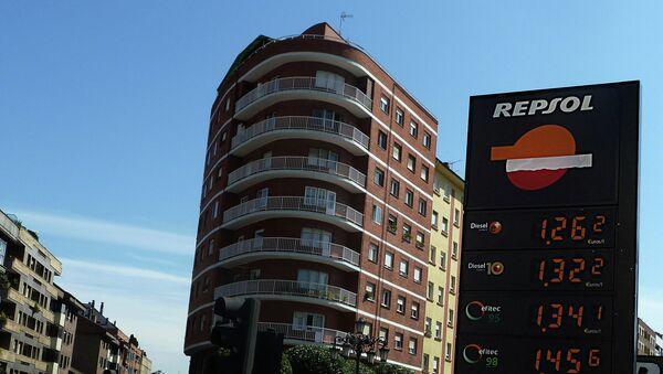 Logo de Repsol en Oviedo - Sputnik Mundo