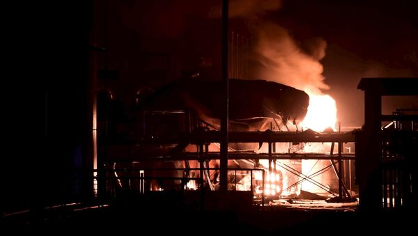 Explosión en la provincia Shandong, China - Sputnik Mundo