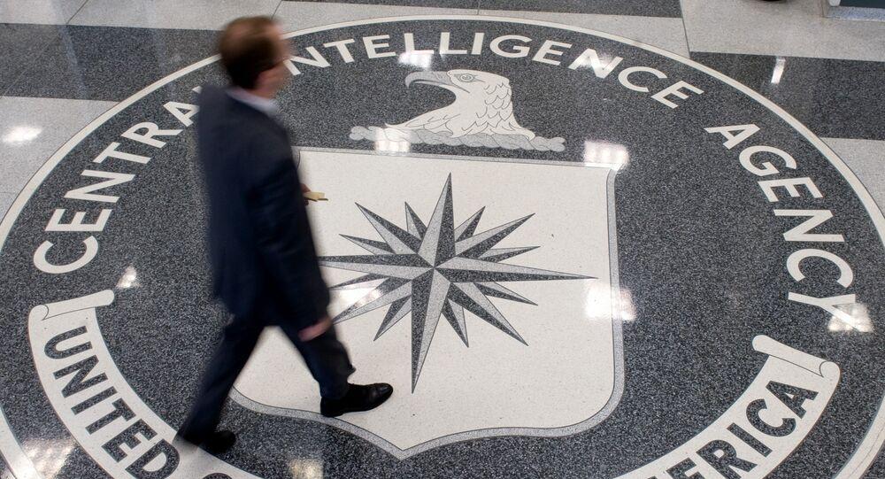 El logo de la CIA