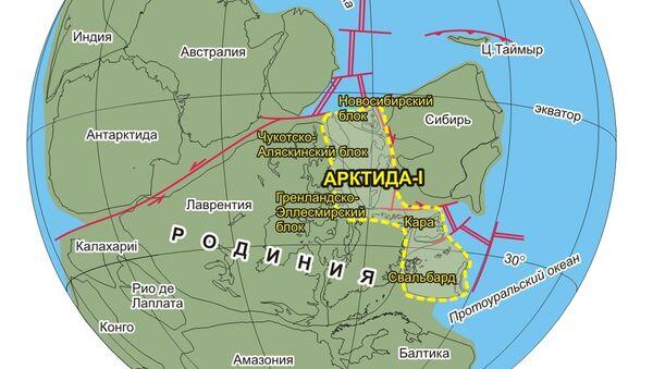 Arctida I - Sputnik Mundo