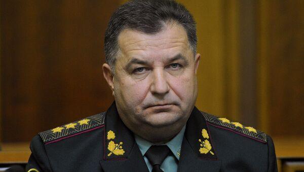 Stepán Poltorak, ministro de Defensa de Ucrania - Sputnik Mundo