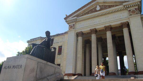 Universidad de La Habana - Sputnik Mundo