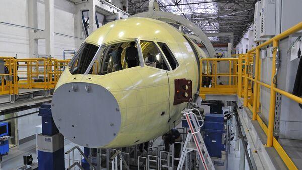 Construcción del avión civil MS-21 - Sputnik Mundo