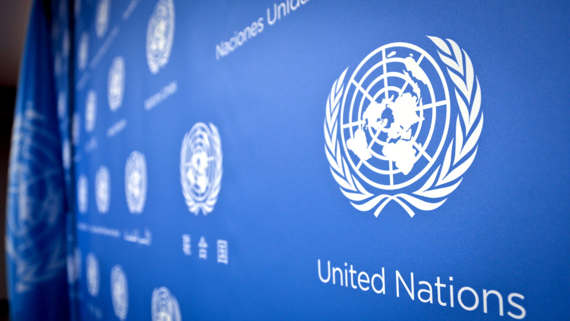 Logo de la ONU - Sputnik Mundo, 1920, 05.02.2021
