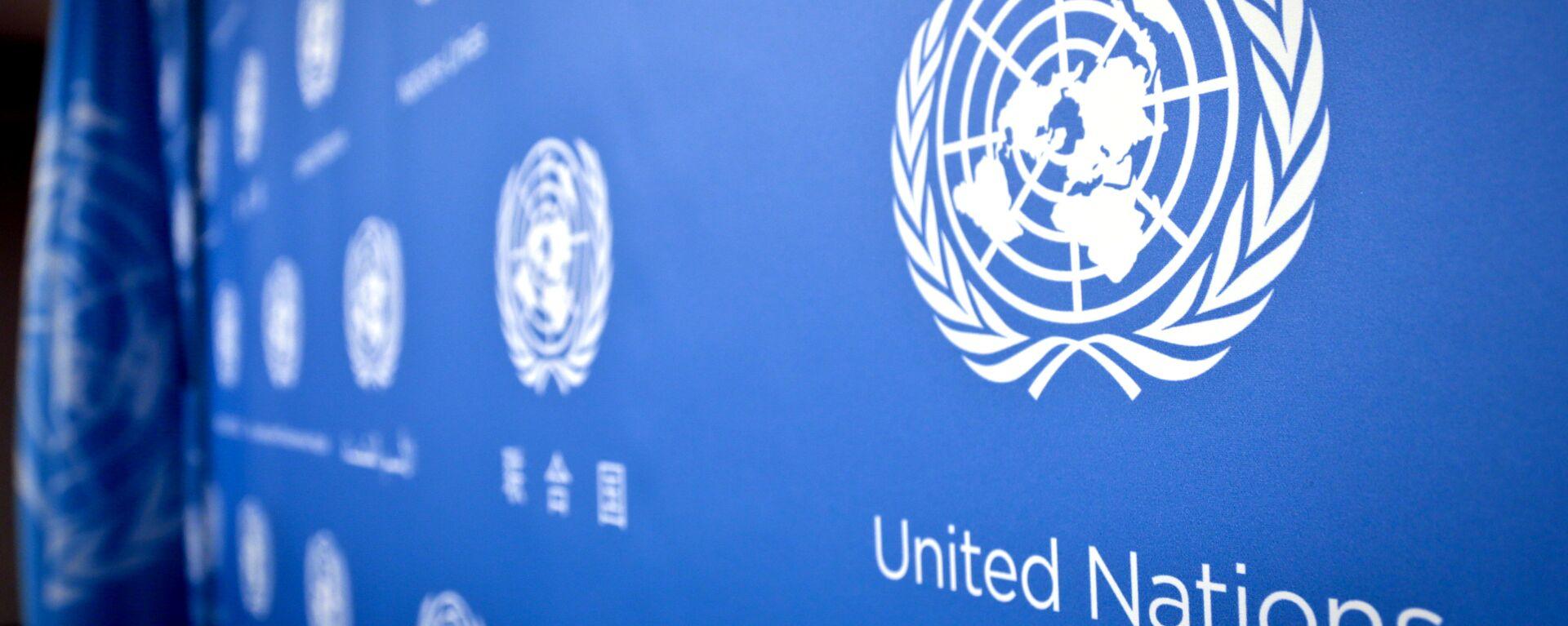 Logo de la ONU - Sputnik Mundo, 1920, 08.06.2021
