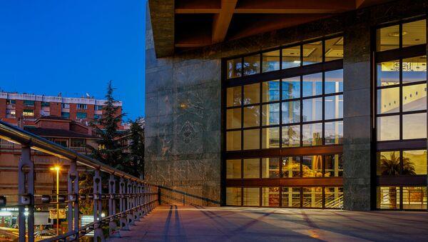 Palacio de Congresos de Granada - Sputnik Mundo