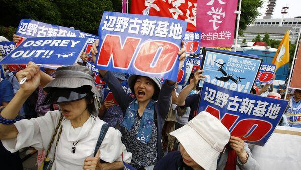 Protestación en Tokyo contra la disposición en Japón de bases militares de EEUU - Sputnik Mundo