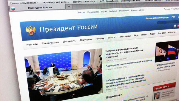 Sitio web de la Presidencia rusa - Sputnik Mundo